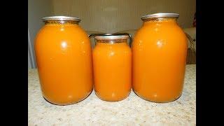 Сок тыквенно-апельсиновый с мякотью на зиму.