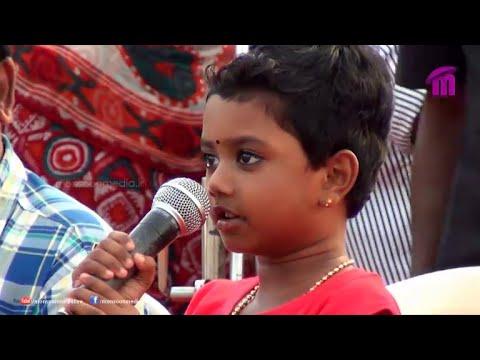 ബലികുടീരങ്ങളേ...   Balikudeerangale celebrates 57 years! Singer Prarthana