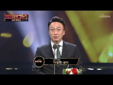 남우 주연상 이성민·황정민 수상소감 [제55회 대종상 영화제 2부]  20181022