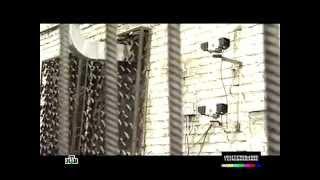 Пытки в Саратовской тюрьме