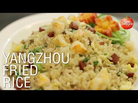 Yangzhou fried rice youtube ccuart Image collections