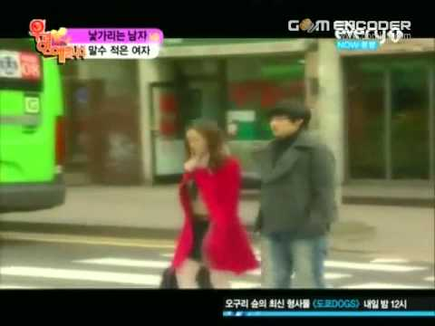 Variety We Are Dating 우리 연애합니다 - sitcoms
