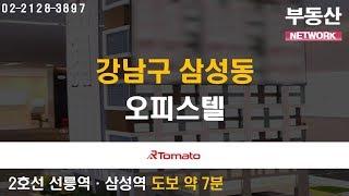 부동산토마토TV 알토마토 rtomato 12/09(월)…