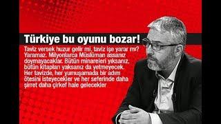Erem Şentürk : Türkiye bu oyunu bozar!