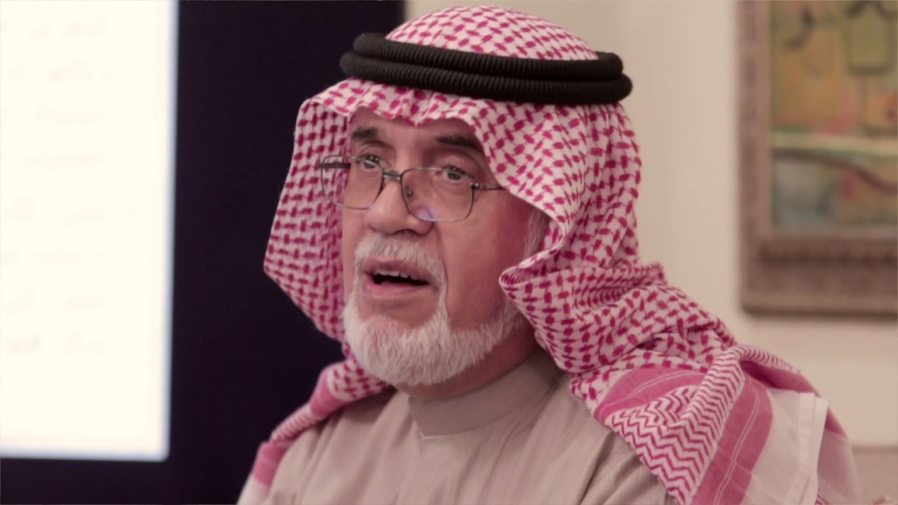 "Image result for الفنان محمد حميد سلمان"""