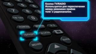 Життя чудових кнопок Кнопка TV/RADIO