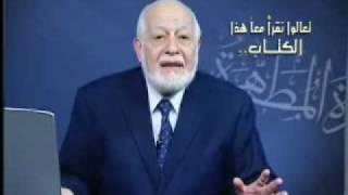 السيرة المطهرة - سيرة حضرة مرزا غلام احمد - حلقة 3 (جزء 3)