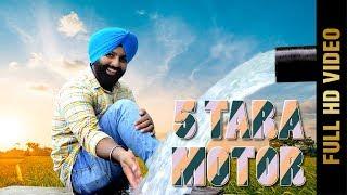 5 TARA MOTOR (Full Video) | RABI RANDHAWA | New Punjabi Songs 2018 | AMAR AUDIO