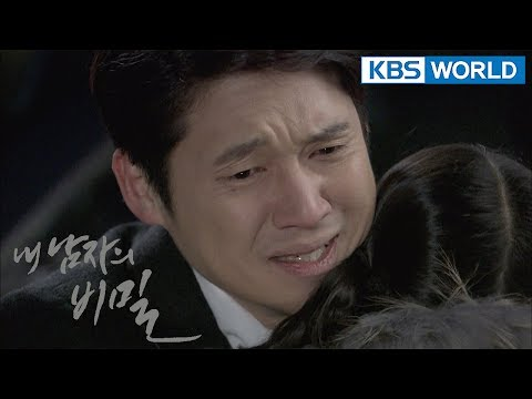 The Secret of My Love | 我男人的秘密 | 내 남자의 비밀 - Ep.96 [SUB : ENG/CHN/2018.02.14]
