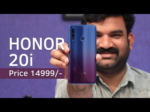 HONOR 20i Malayalam Review | HONOR 20iPrice 14999