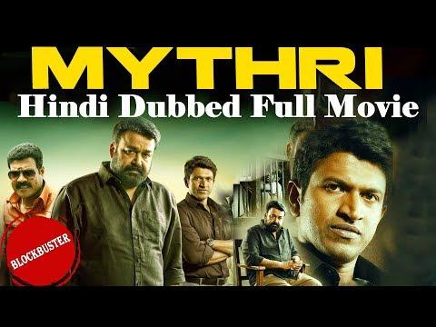 Mythri   Blockbuster Hindi Dubbed Full Movie   Mohanlal   Puneeth Rajkumar
