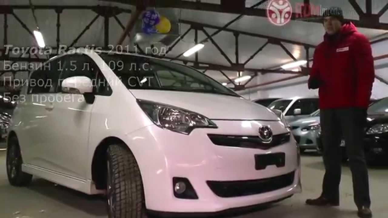 Toyota Ractis 2010 год 1.5 л. вариатор от РДМ-Импорт - YouTube