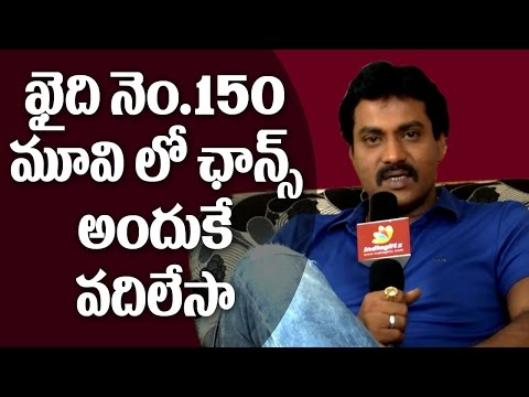 Sunil Reveals The Reason Behind Lossing Chiranjeevi's 150th Film | Jakkanna | Latest | Interview