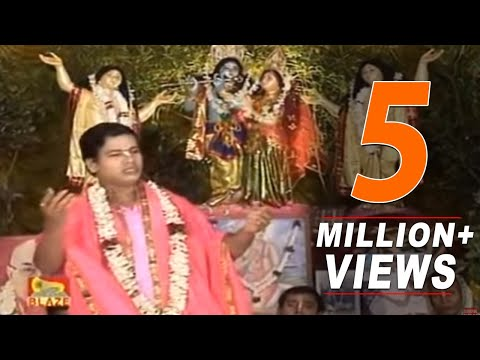 "Chapal Gopal Uddhar | Bengali ""Kirtan"" Video | Suman Bhattacharya | Blaze Audio Video | Bangla Geeti"