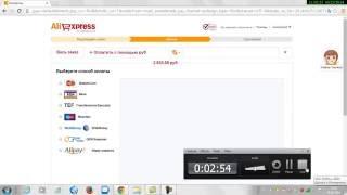 Как покупать еще дешевле на сайте Aliexpress(, 2014-06-25T17:29:20.000Z)