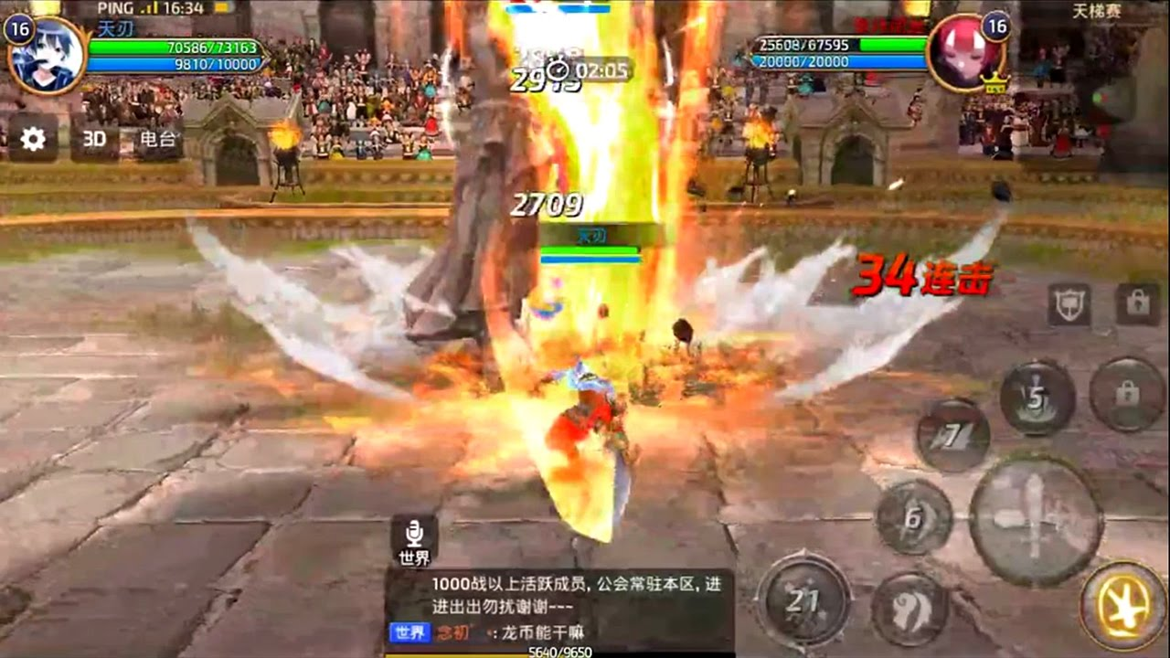 Skill Build Sword Master for PVP Ladder - Dragon Nest M ...