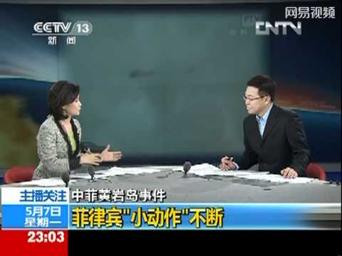 Chinese newsreader: The Philippines an inherent part of China's sovereign territory