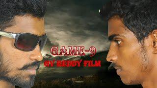 GAME 9 short film