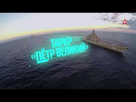 Крейсер Петр Великий (kirov class)