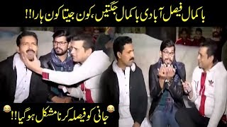 Faisalabadi Jugat Baazi Takra!! Jani Ne Ki Umpiring!! | Seeti 41 | City 41