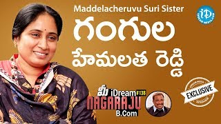 Maddelacheruvu Suri Sister Gangula Hemalatha Reddy Full Interview | Talking Politics With iDream#289