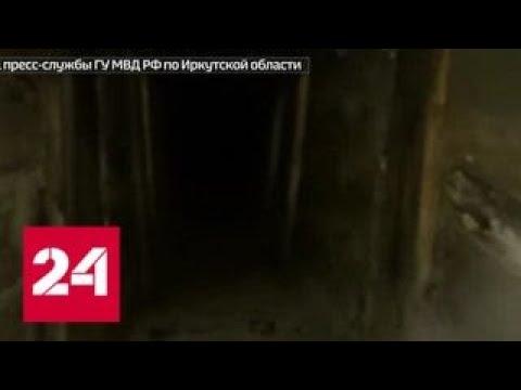 Преступникам не хватило трех метров, чтобы добраться до черного золота - Россия 24