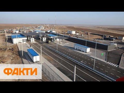 На границе с Крымом открыли обновленные КПВВ Чонгар и Каланчак