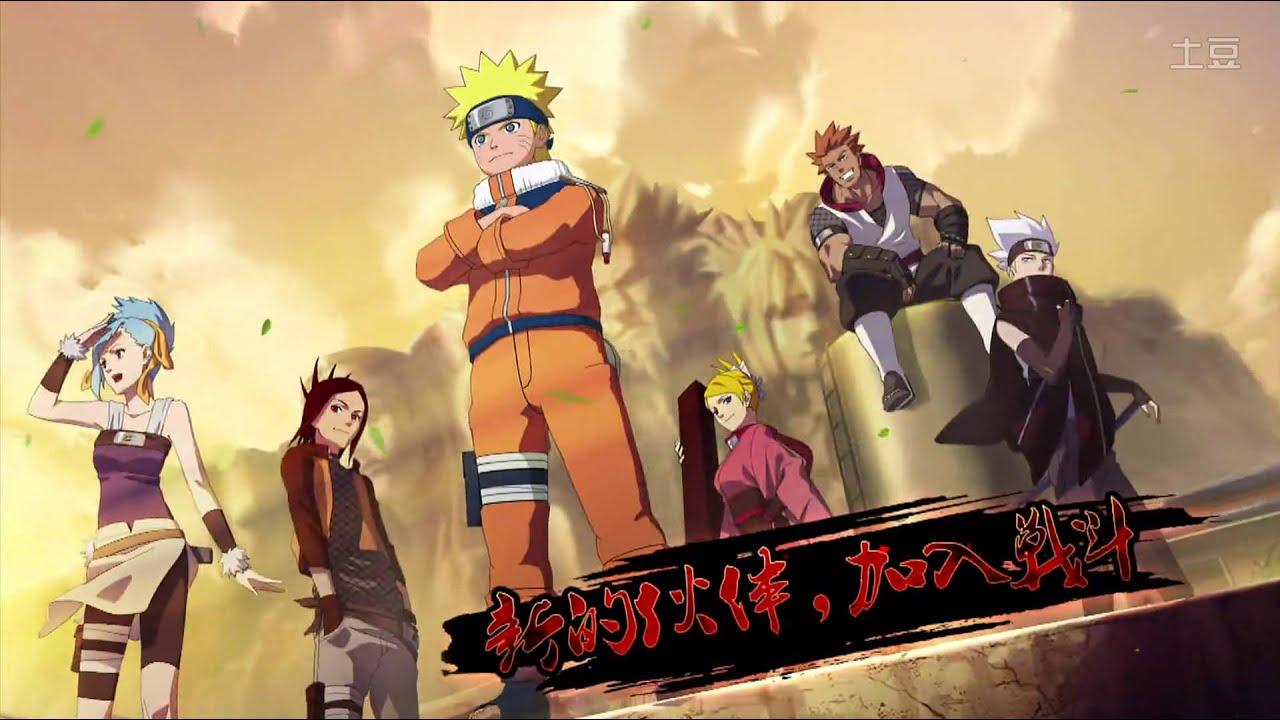 Narutoonline