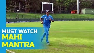MAHI MANTRA: When chips are down, do a Mahendra Singh Dhoni