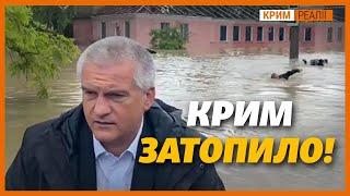 В Крыму потоп. Почему Керчь под водой?   Крым.Реалии