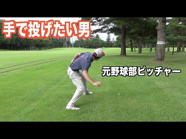 歴史ある嵐山カントリークラブ、過去には日本オープン選手権も。埼玉ラウンド編Vol.2