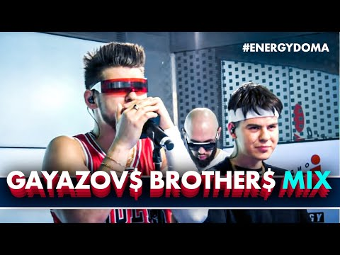 @GAYAZOVS BROTHERS - По Синей Грусти, Дип-хаус, Кредо, Пьяный туман, Танцпол (Live @ Радио ENERGY)