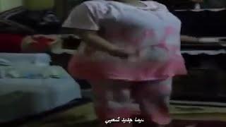 رقص شعبي منزلي روعـــــــة 700 Dance chaabi Arab dance