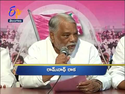 Telangana | 4th July 2017 | Ghantaravam 6 AM News Headlines