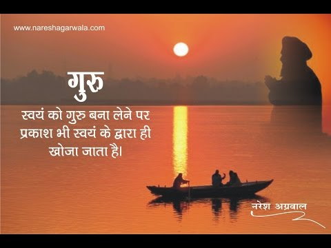 Motivational Quotes वचर ज जदग बदल द