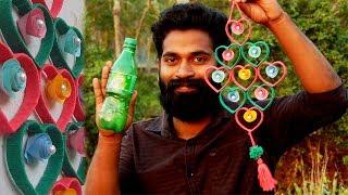 Waste Bottle Craft |കുപ്പി കളയാൻ വരട്ടെ |M4tech Craft |