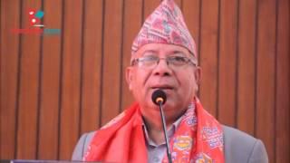 Madhav Kumar Nepal Speech | Daily Exclusive News ( Media Np TV)