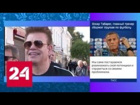 На шоу Пола Окенфолда пришли тысячи болельщиков в Нижнем Новгороде - Россия 24