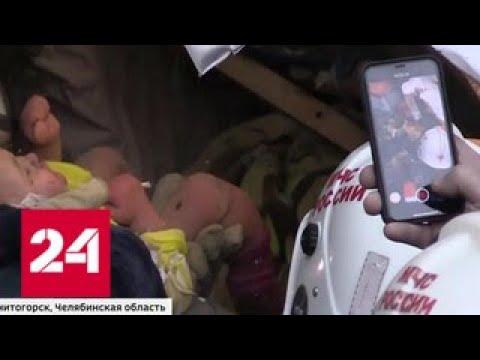 Невероятное спасение: маленького Ваню ждут для лечения в Москве - Россия 24
