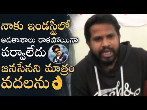 Jabardasth Hyper Aadi Powerful Words About Pawan Kalyan | Janasena | Manastars