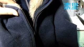 [柰里Nailli]外套換拉鍊頭 #拉鍊頭