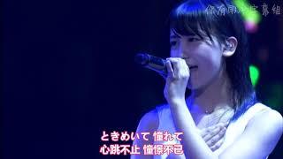 Kojima Mako 小嶋真子 코지마 마코 AKB48-First Love.