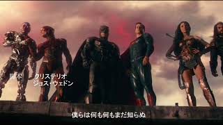Justice League Anime Opening (Naruto Opening)
