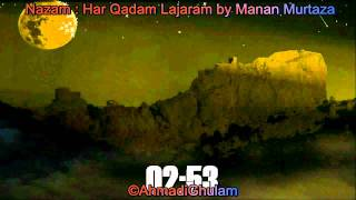 Har Qadam Lajaram - Nazam Islam Ahmadiyya- Manan Murtaza - ©AhmadiGhulam