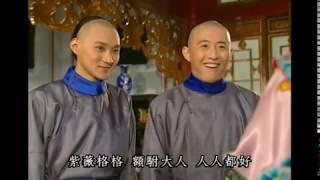 《還珠格格3 MY FAIR PRINCESS III》 第20集(黃奕,古巨基,馬伊琍,周杰,黃曉明)