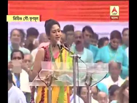 21st July: Actress Indrani Halder Joins TMC party