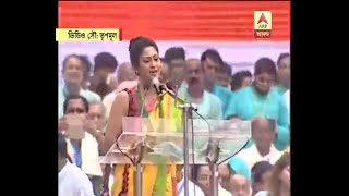 21st July: Actress Indrani Halder Joins TMC party