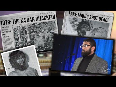 1979: When the Kabah was Hijacked by the Fake Mahdi ~ Dr. Yasir Qadhi