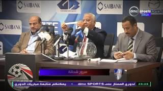 الحريف - عامر حسين: الدوري سيتوقف من 1 يناير وحتى 10 فبراير