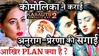 Kasauti Zindagi Ki 2: Mohini announces Anurag-Prerna's engagement